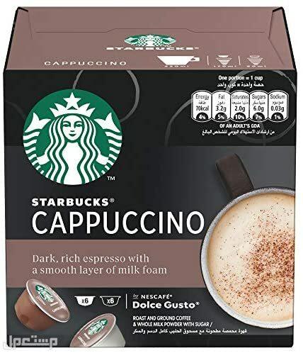 كبسولات قهوة كابتشينو