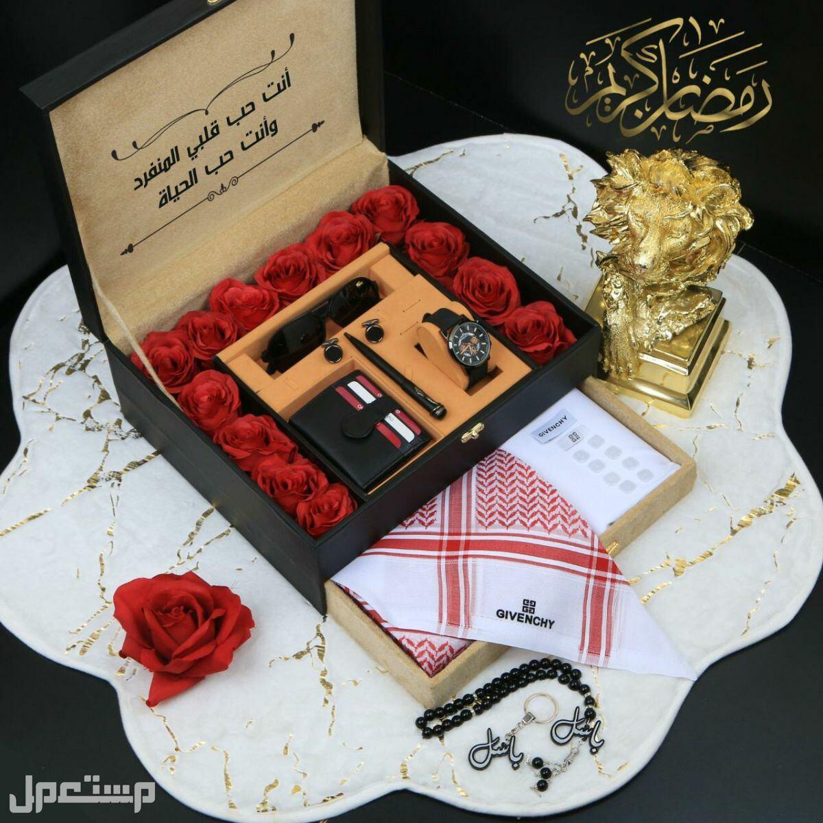 بكس هدايا ملكي دورين # اهدي من تحب وبافضل الخامات