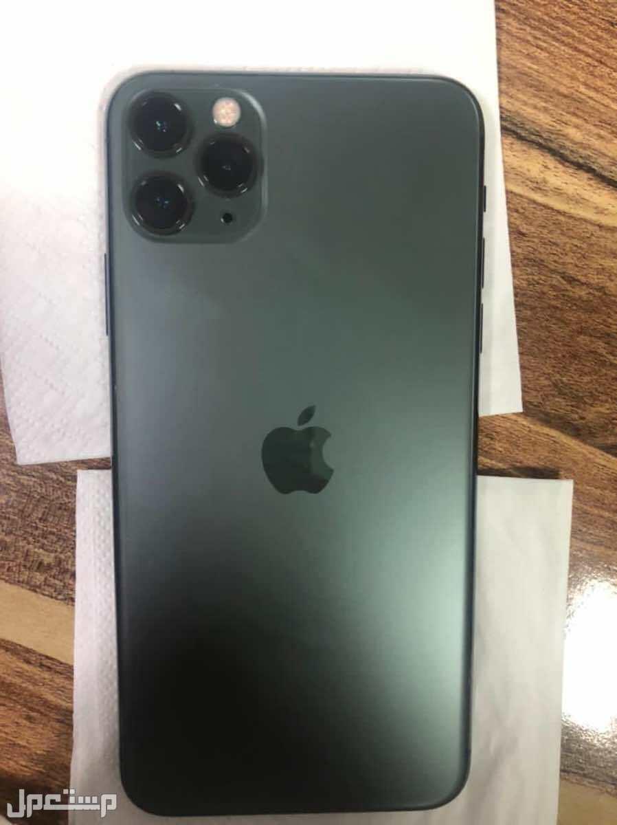 للبيع ايفون 11 برو ماكس اخضر الليل 256GB