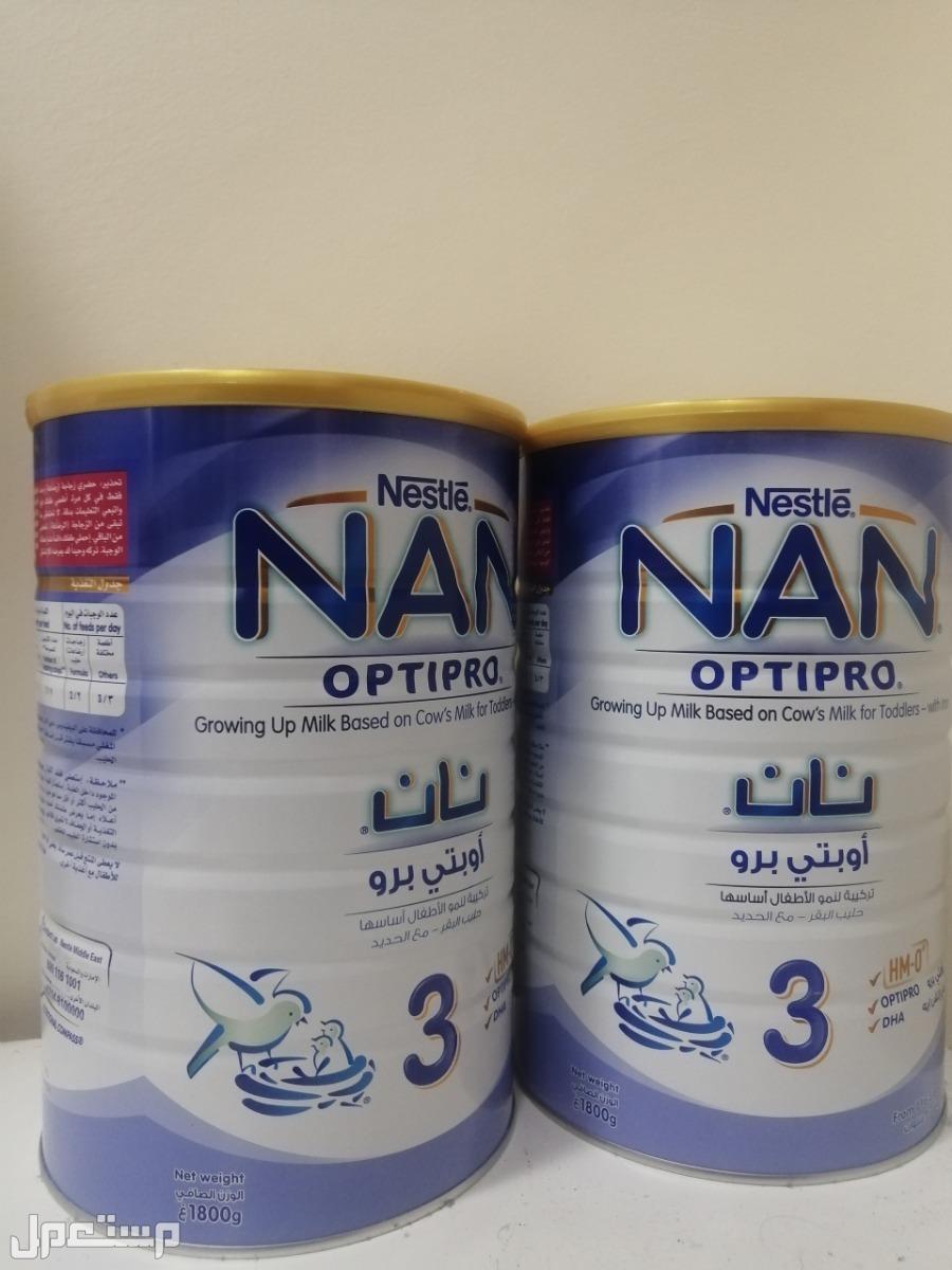 حليب نان رقم 3