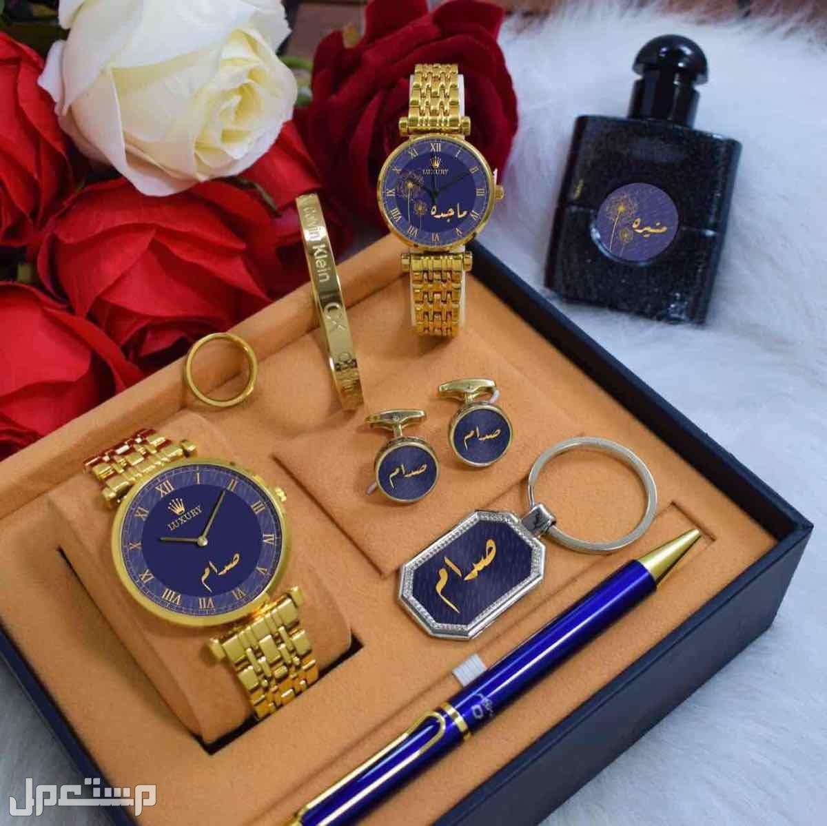 هدايا رجالية - ساعات رجالية