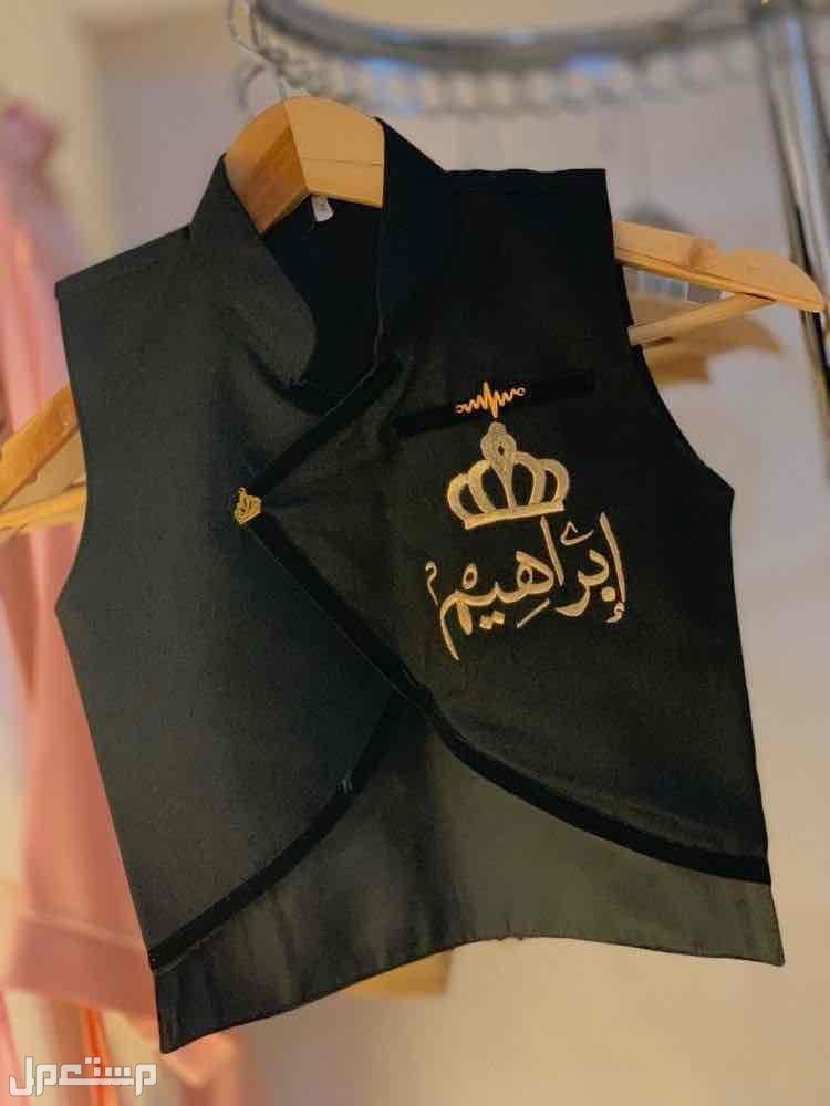 ملابس اطفال - سديري ملكي ولادي