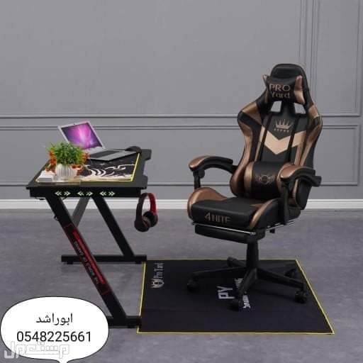 كراسي وطاولات قمينق كرسي برو 2 مع طاولة برو اليد