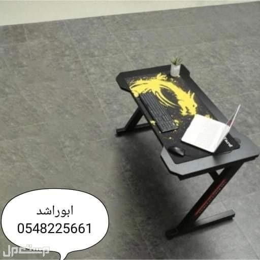 كراسي وطاولات قمينق كرسي برو مع طاولة برو اليد