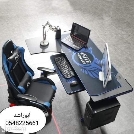 طاولات وكراسي قيمنق كرسي برو مع طاولة البلس المطوره