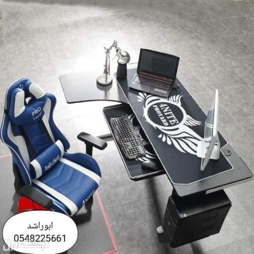 طاولات وكراسي قيمنق كرسي بلس المطر مع طاولة البلس المطوره