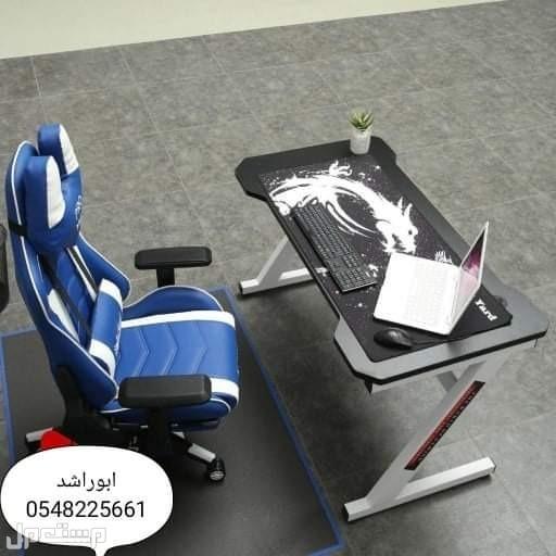 كراسي وطاولات قمينق كرسي بلس مع طاولة برو اليد