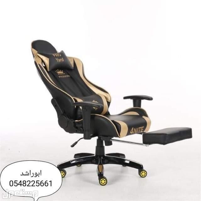 كراسي قيمنق وكراسي ليد بجميع انواعها