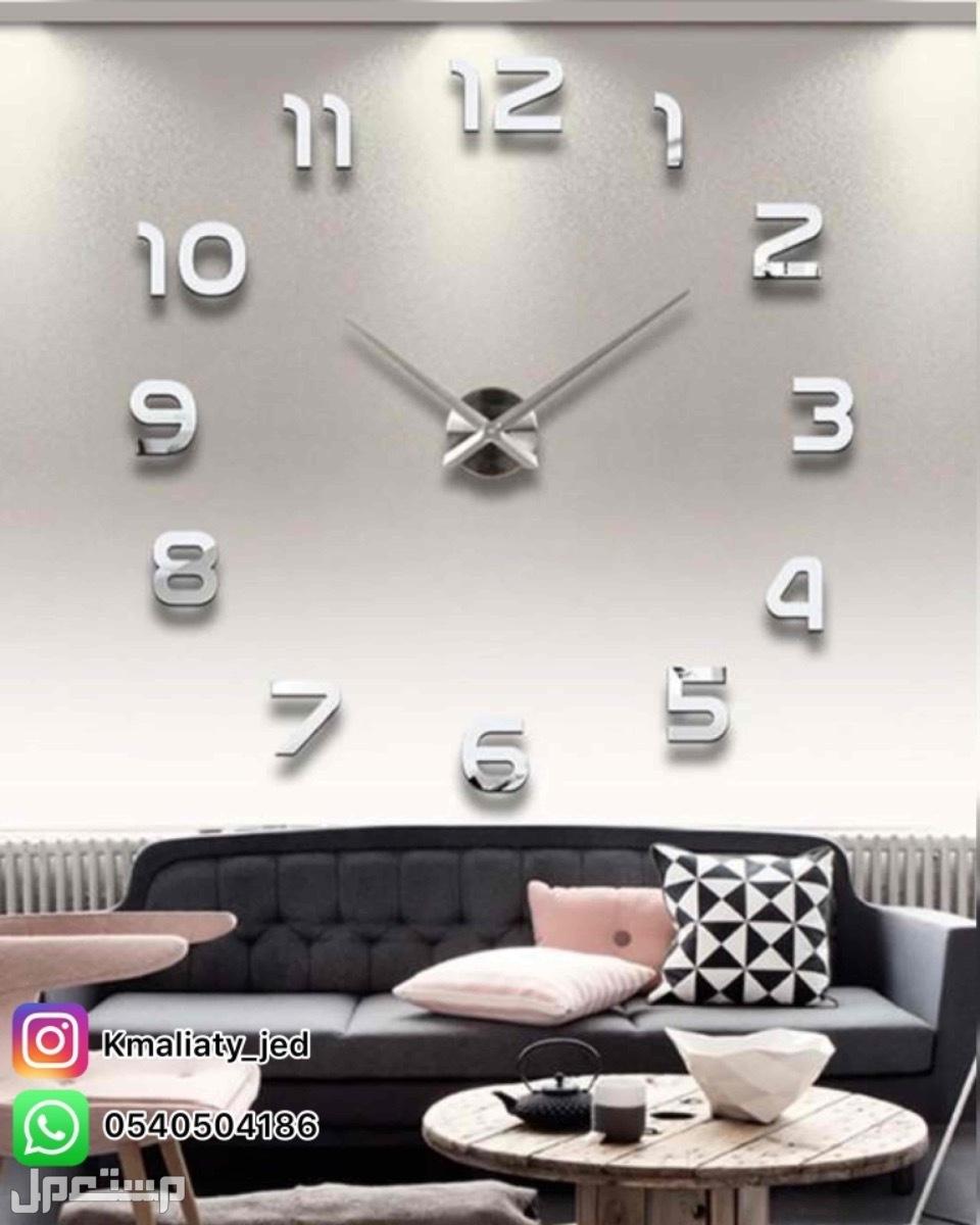 ساعات جدار 3D لاتحتاج الى تخريم ويوجد تركيب
