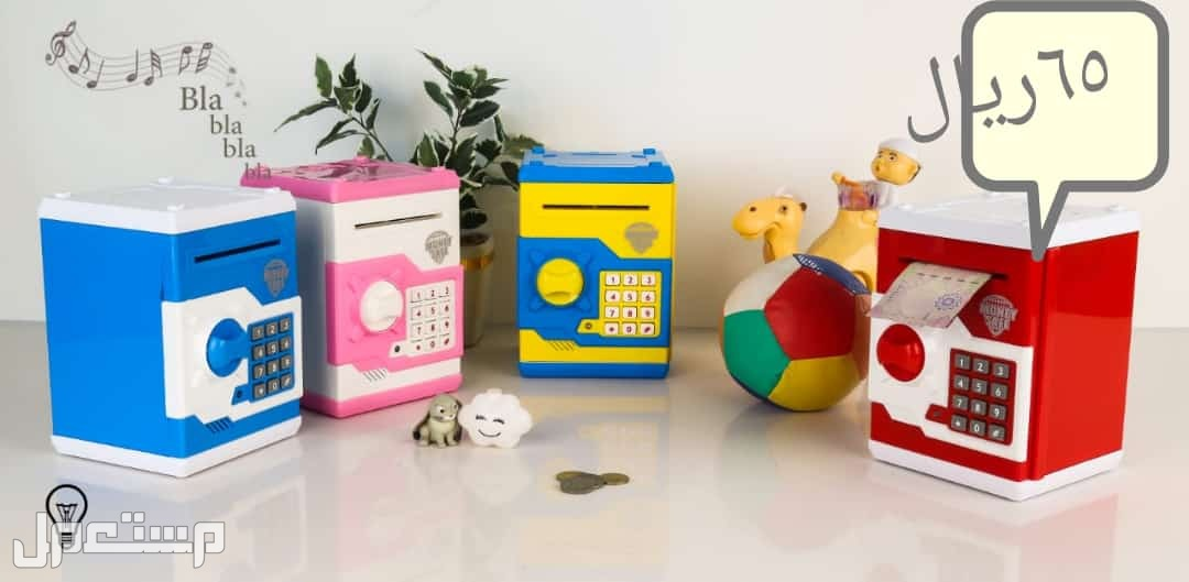حصالة توفير نقود الكترونية صغيرة للاطفال