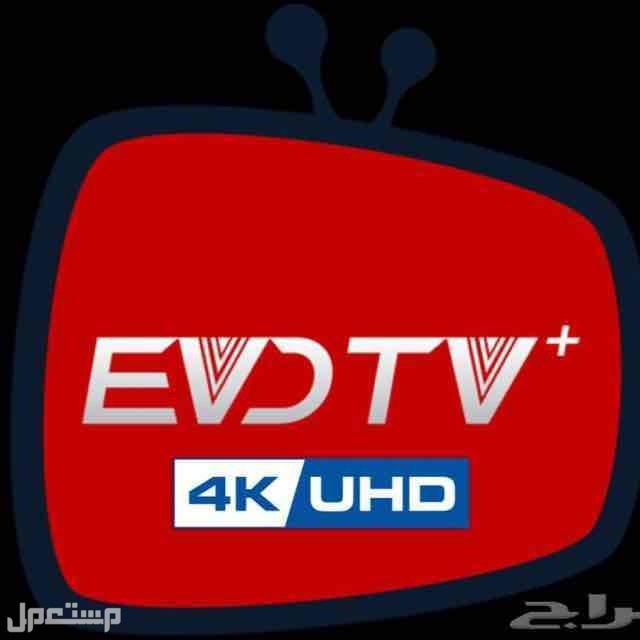 الافضل علي الاطلاق ونتحدي Evdtv للاجهزة والشاشات سمارت