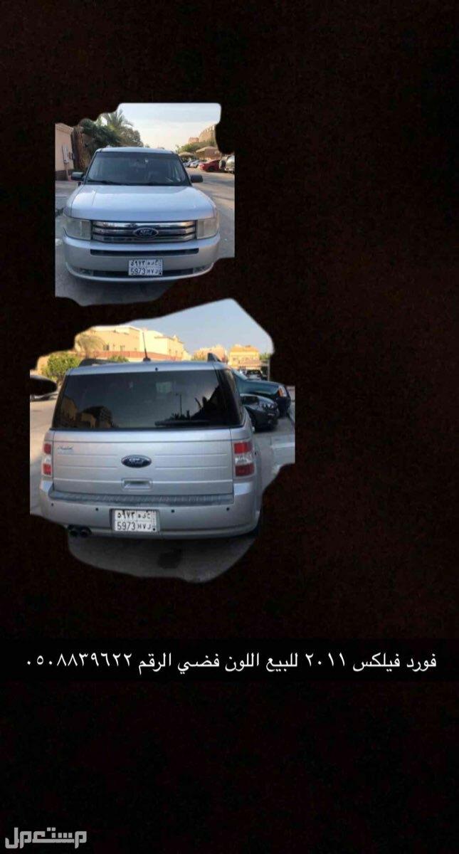 فورد فلكس فليكس 2011 مستعملة للبيع