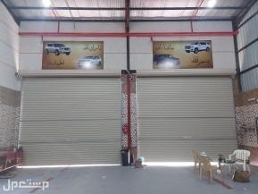 مركز كار برنس الفرع الثاني لصيانة السيارات