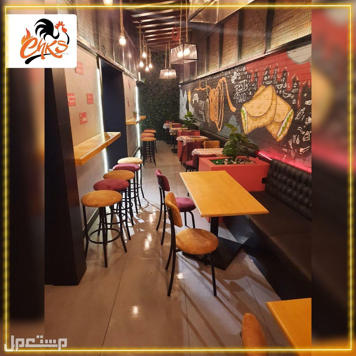 فرصه استثمار مطعم مغريه جدا في مصر