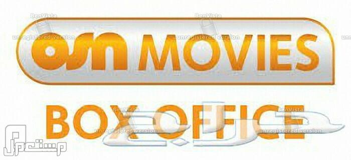 اونلاين TV اشتراك واحد للكل على جهازين من اختيارك