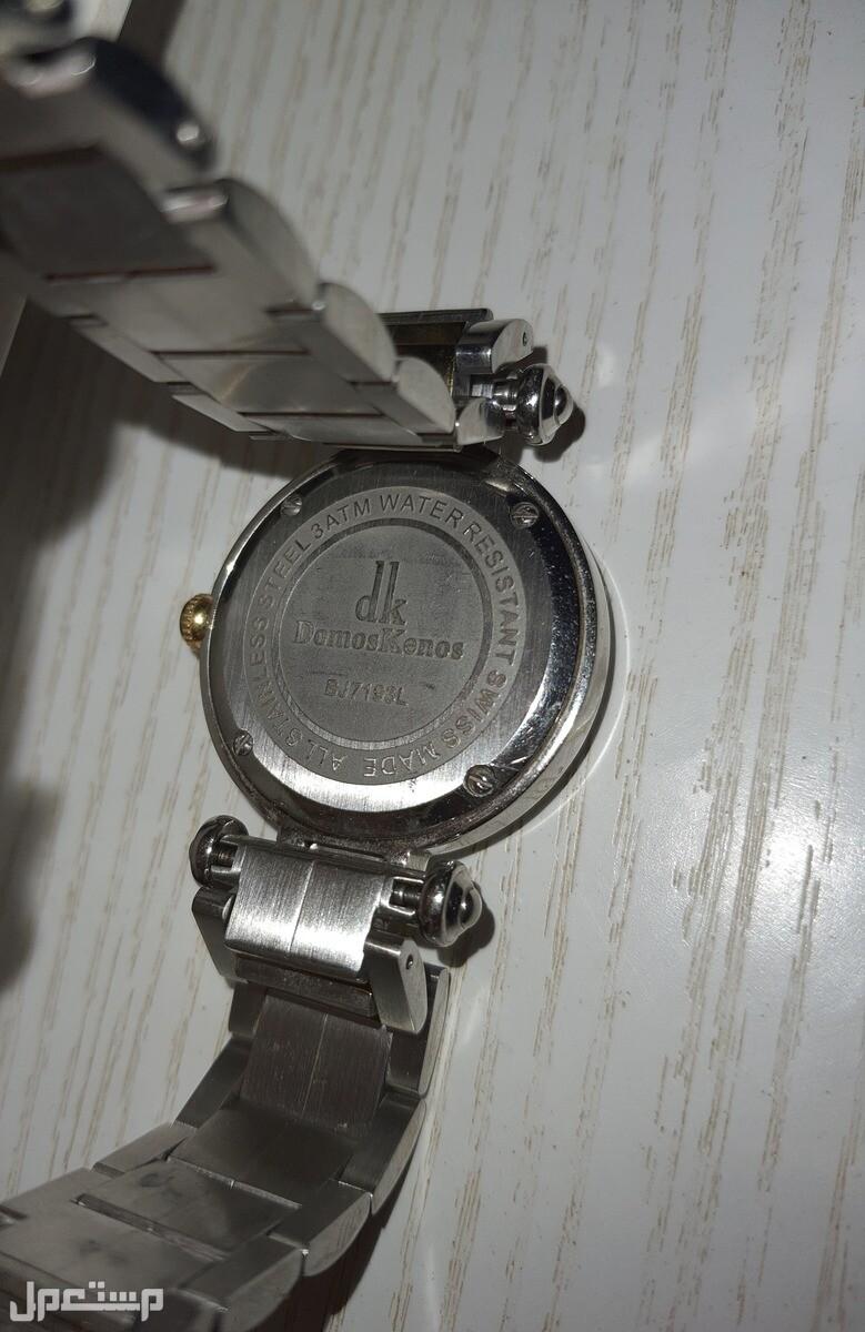ساعة الماس الركن السويسري domoskino