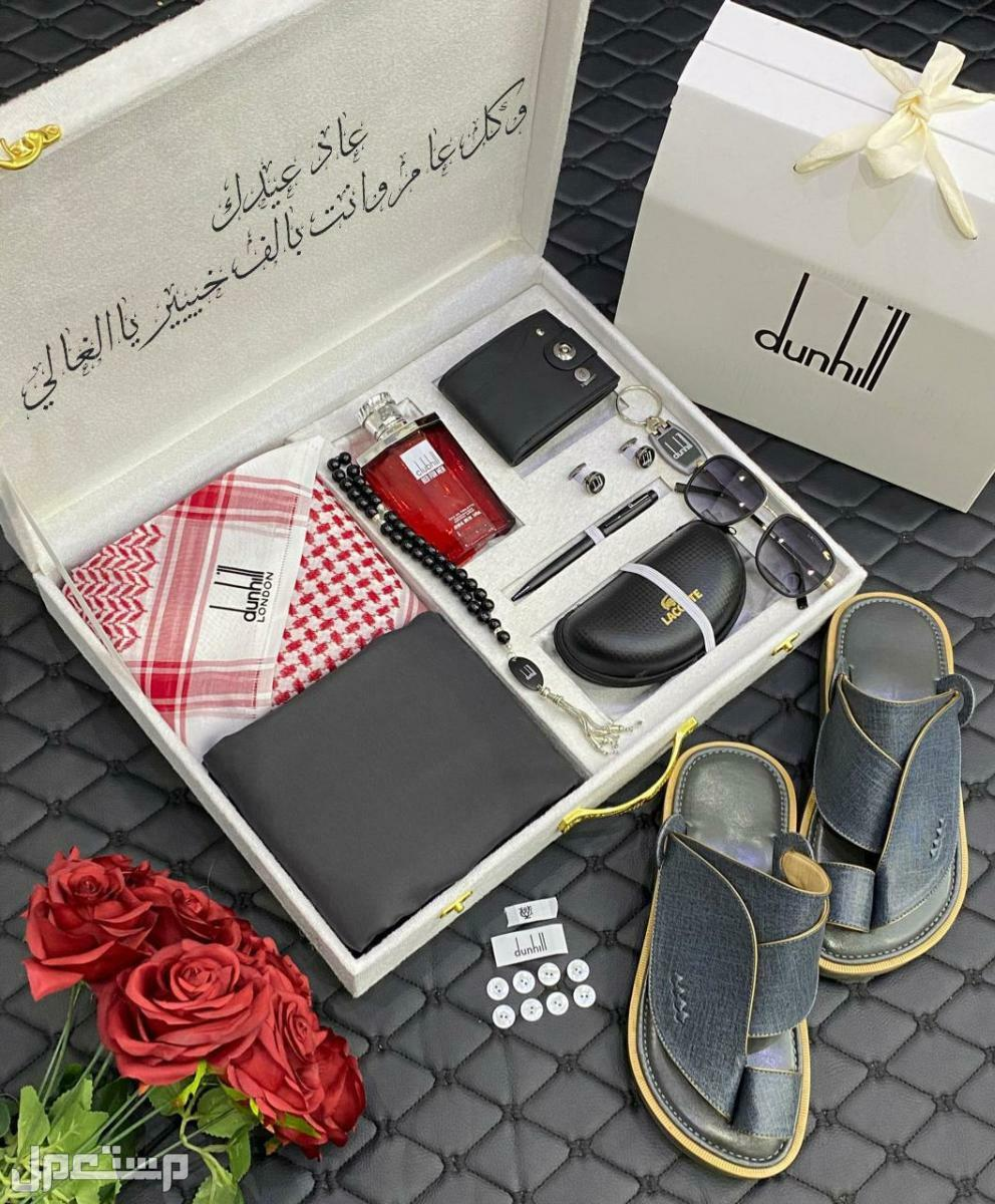 بكس هدايا العيد # اهدي من تحب توصيل لجميع المدن
