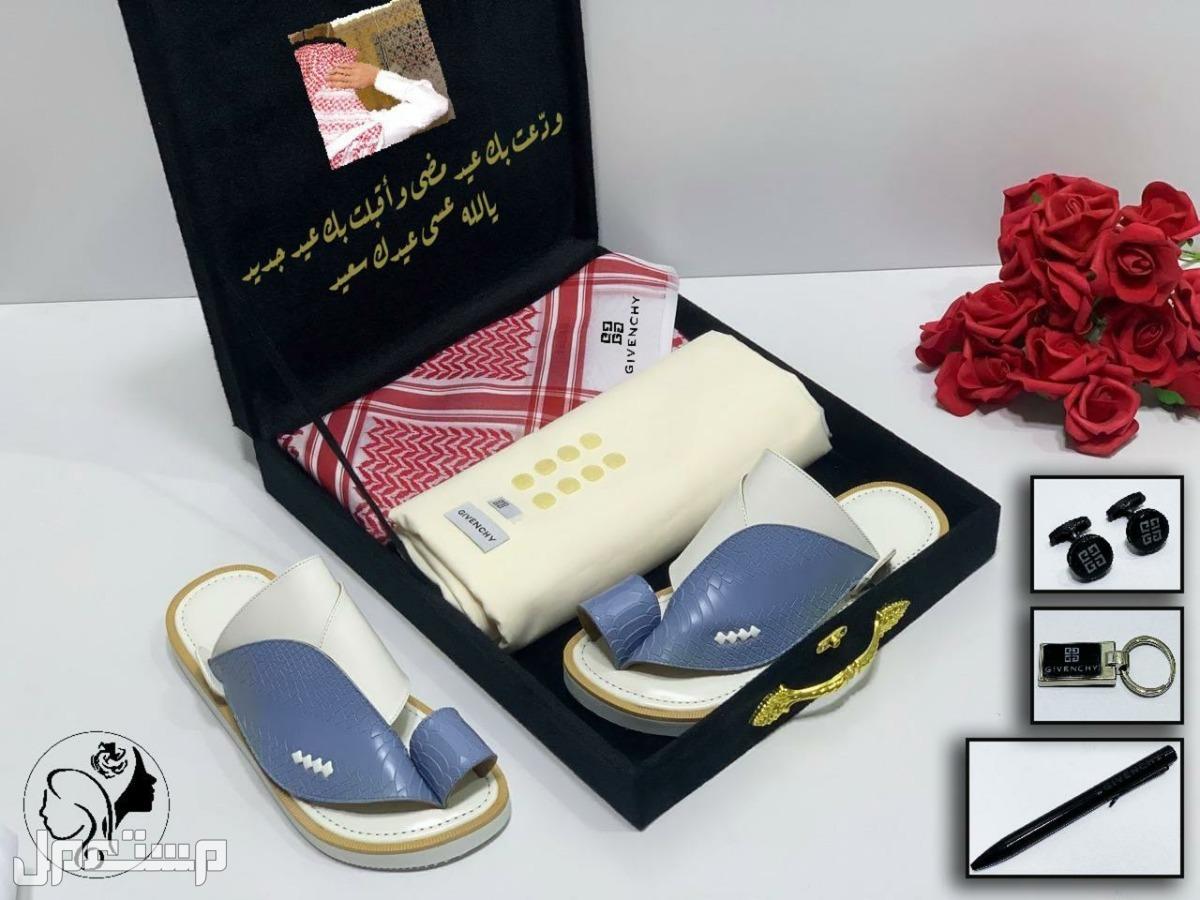 بكس هدايا العيد الملكي # عرض خاص حتى نفاذ الكمية