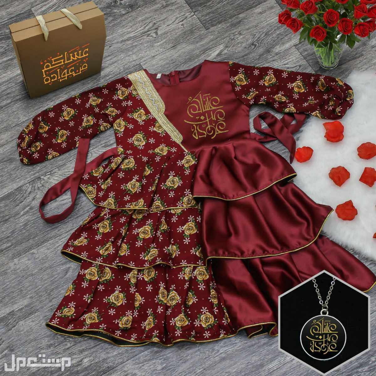 ملابس اطفال # فستان بناتي بالاسم