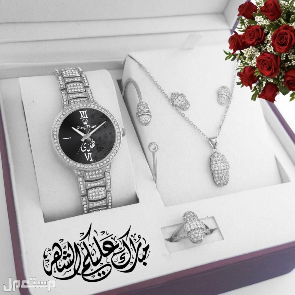هدايا العيد /اطقم ساعات نسائية بالاسم حسب طلبك