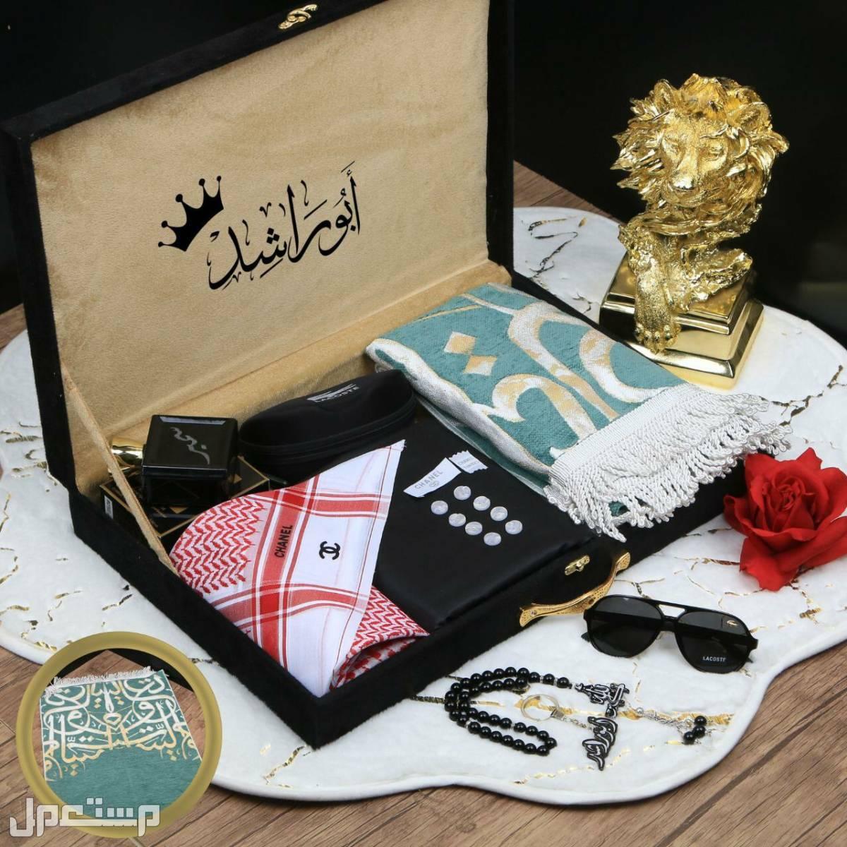 بكس هدايا رجالي وصل حديثا # اهدي ممن تحب بافخم العروض