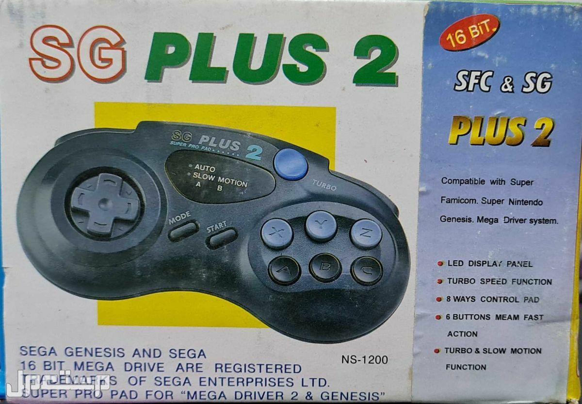 يد تحكم كلاسيكية قديمة SG PLUS 2