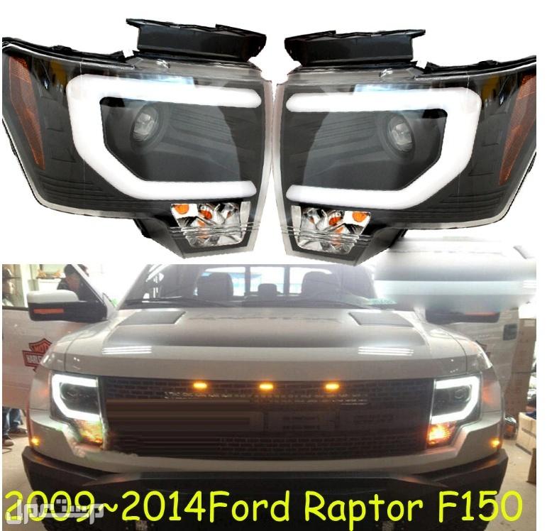 شمعات أمامية F150 Raptor 2014 ~ 2010 عدسة DRL HI LO Beam