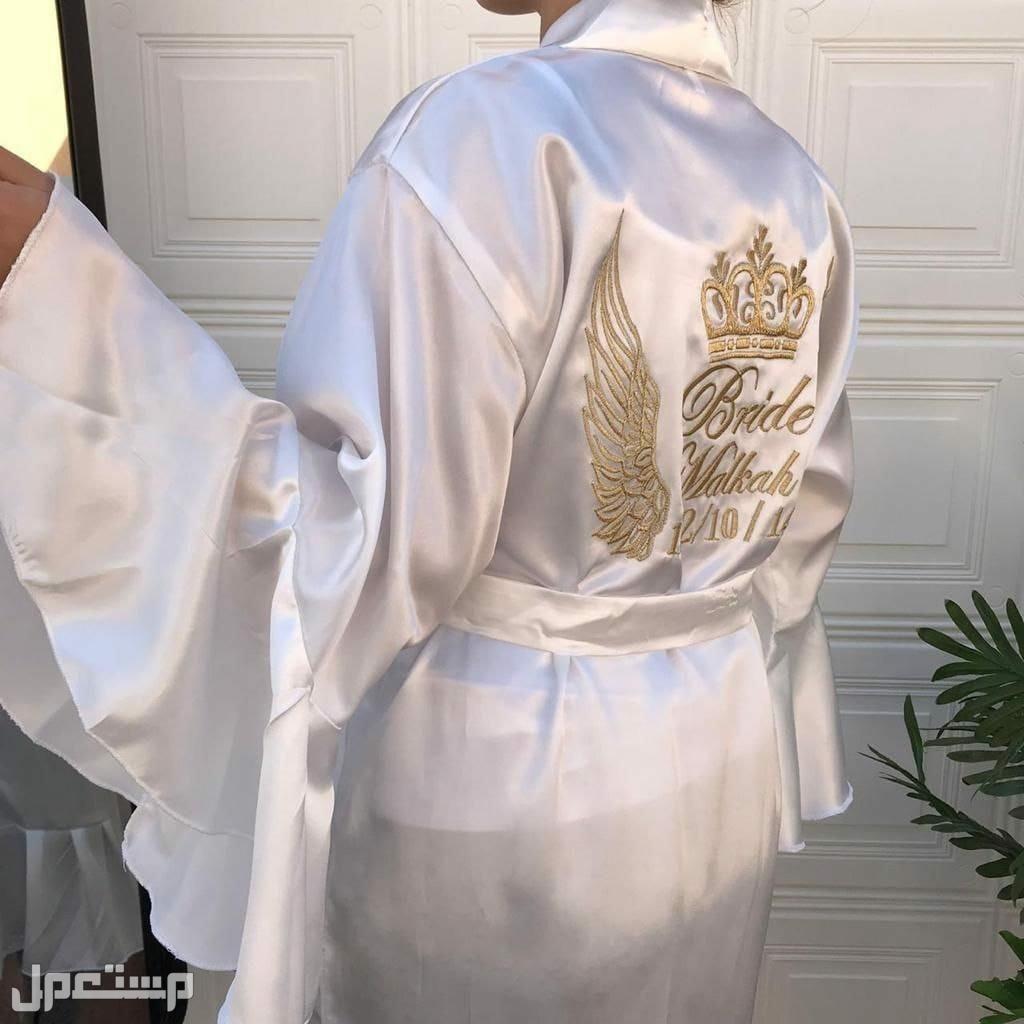 ارواب عرائس مع تطريز الاسم