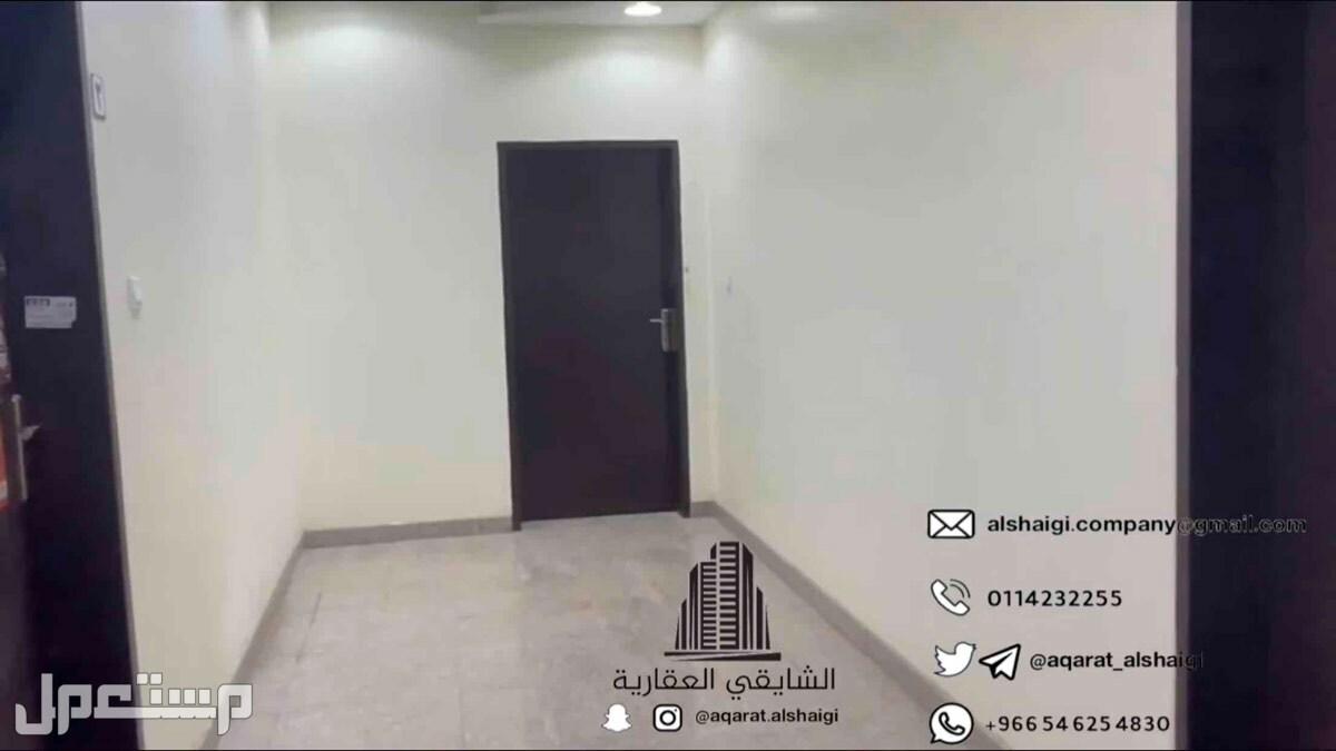 عمارة تجارية وسكنية 900م مؤجرة شقق عزاب
