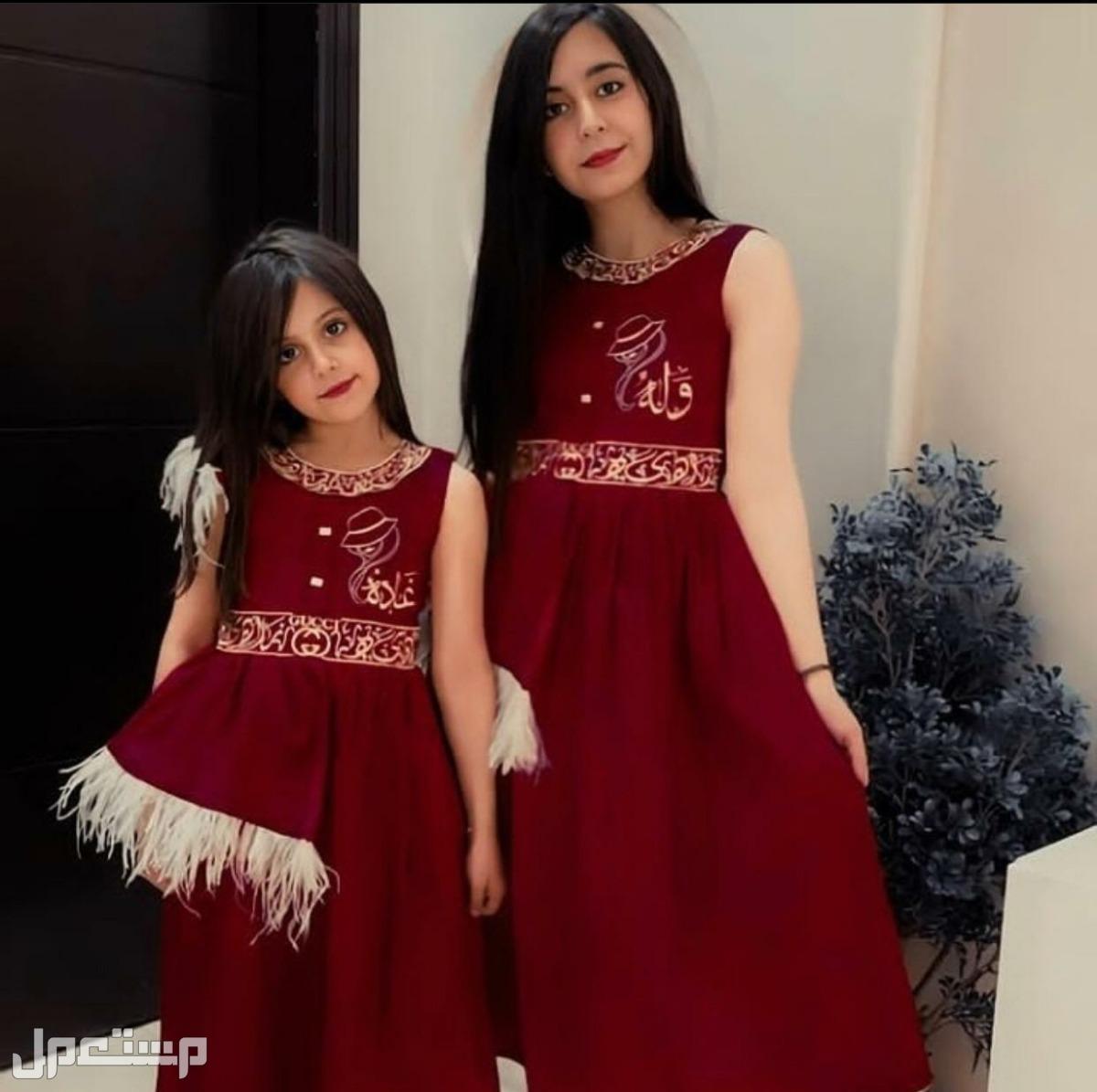 فساتين بناتي روعة لللعيد مع تطريز الاسم