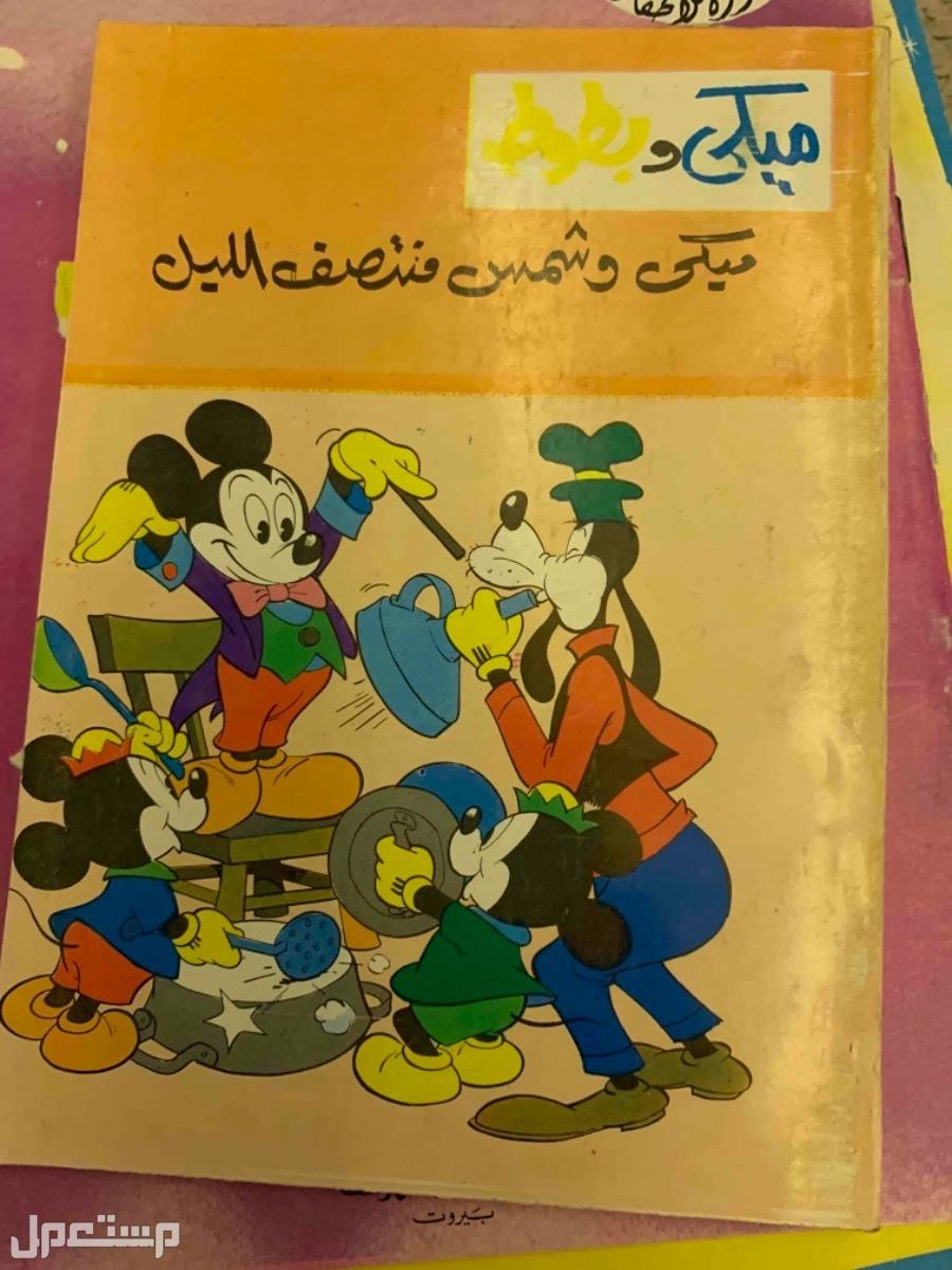 مجلدات سوبر ميكي طبعة قديمة 1987