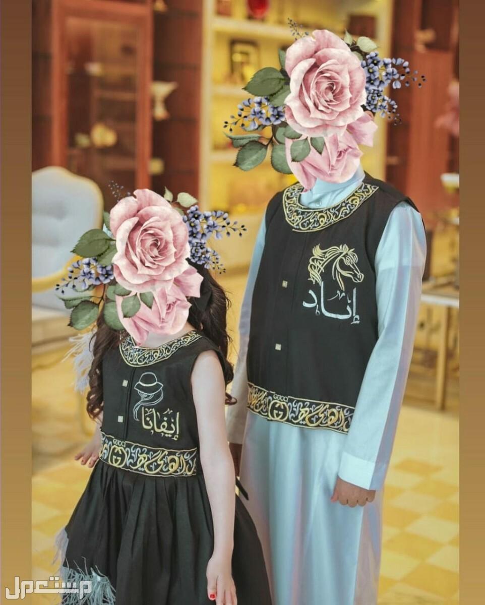 سديري. وفستان للعيد ميزي طفلك باجمل الموديلات