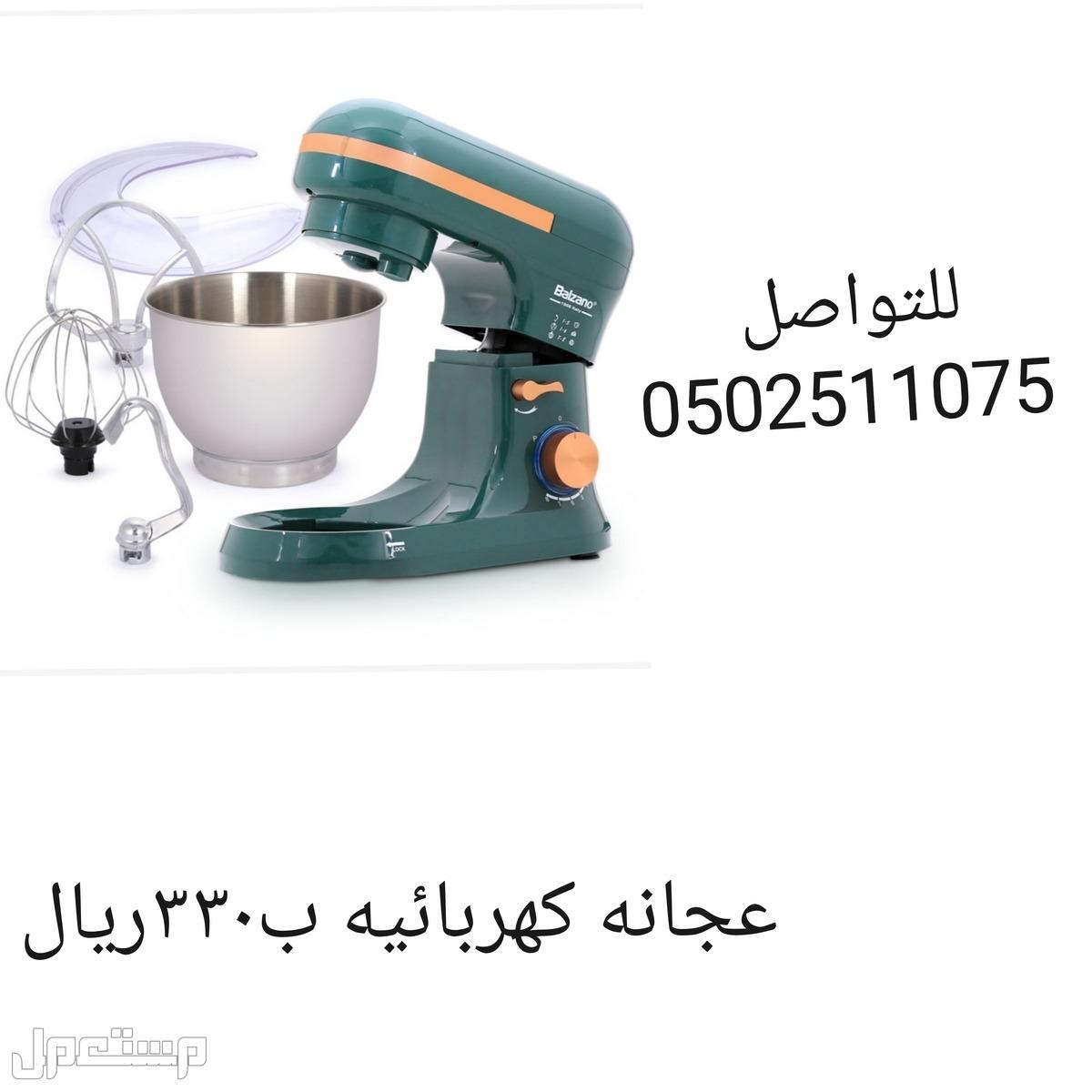 عجانه كهربائيه جديده
