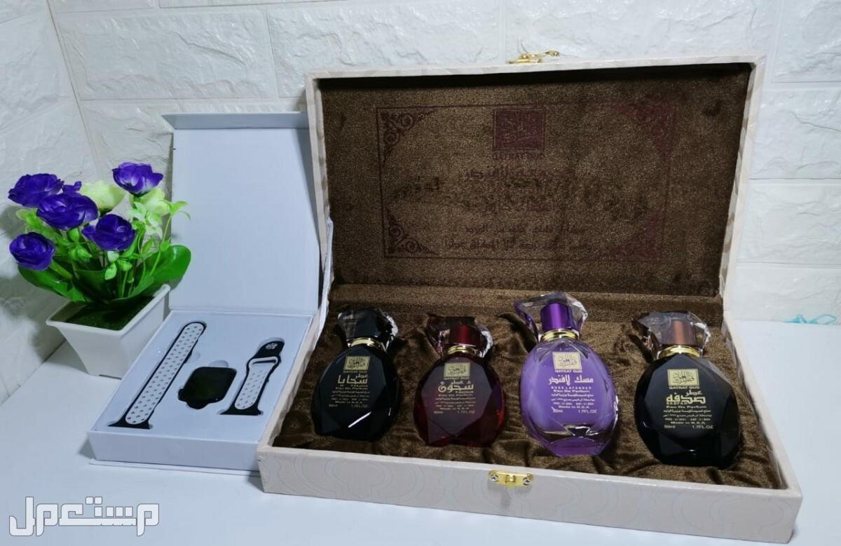 مجموعة عطور فاخره $ مع هدية ساعة شكل ابل