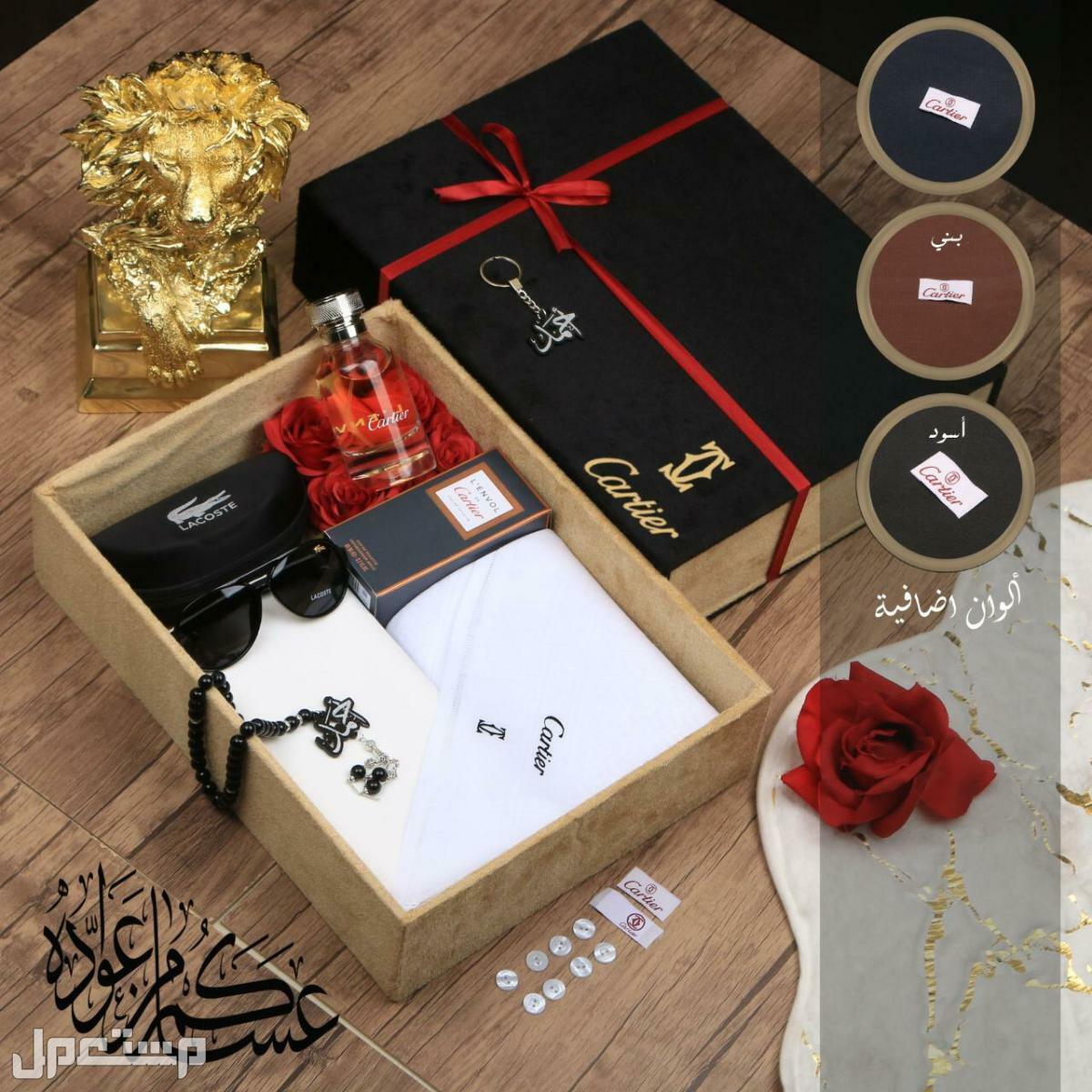 هدايا رجالية عيدية # افخم الاقمشة والشماغات