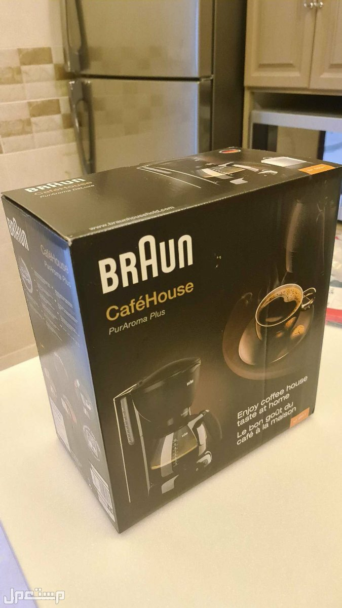 ماكينة BRAUN للقهوة جديدة