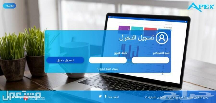 جهاز بصمة حضور ونصراف الموظفين460 ريال بنركيب