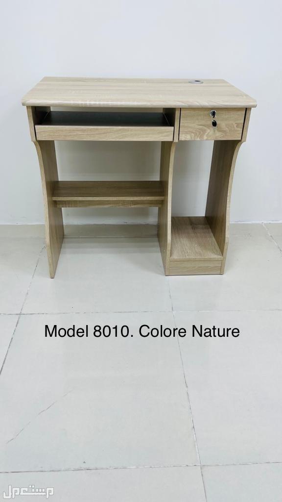 مكاتب مقلس 80سم بني ابيض خشبي خامة ممتازة