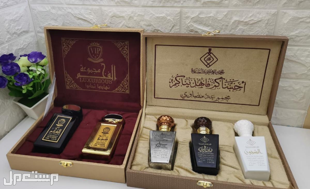بكس عطور الملوك # هدايا العيد والمناسبات
