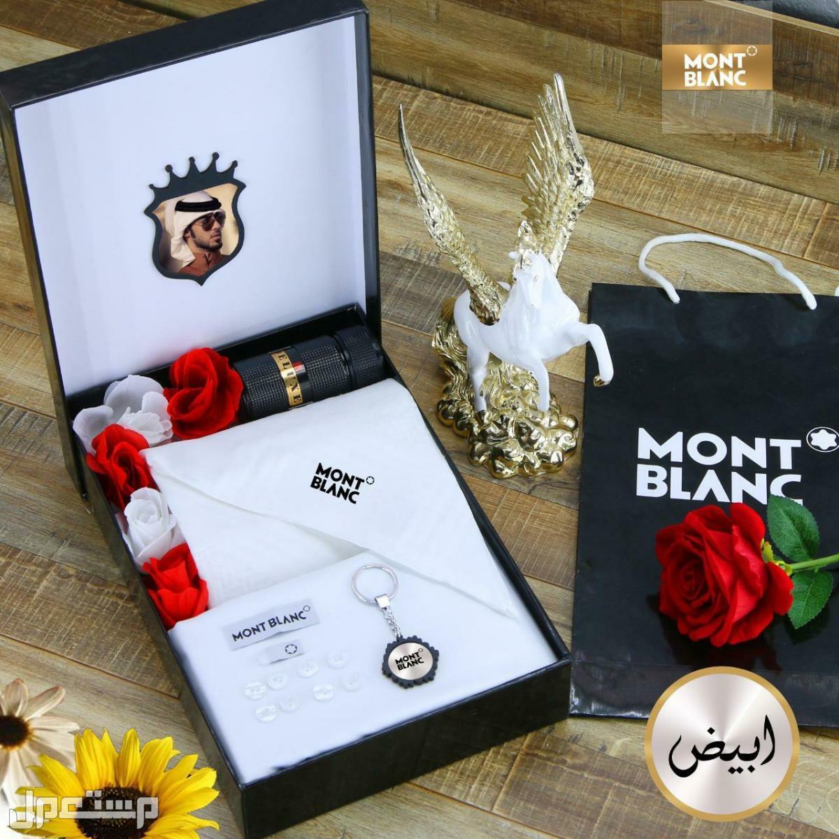هدايا العيد # ثوب مع شماغ مع تنسيق كهدية مميزه