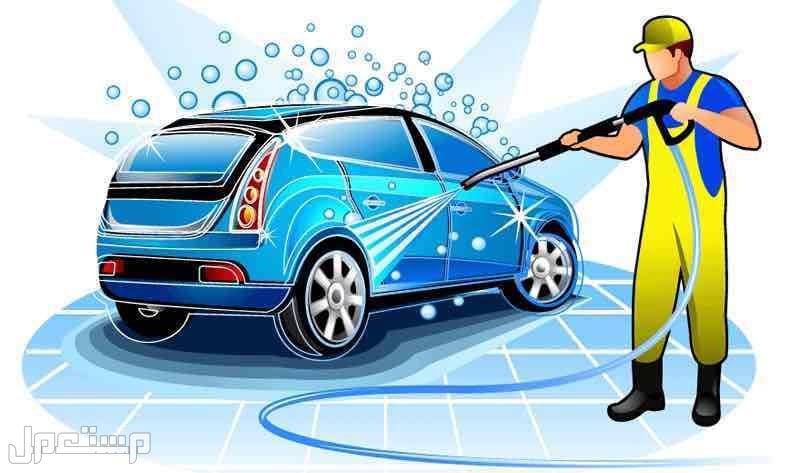 مطلوب عامل مختص في غسيل السيارات