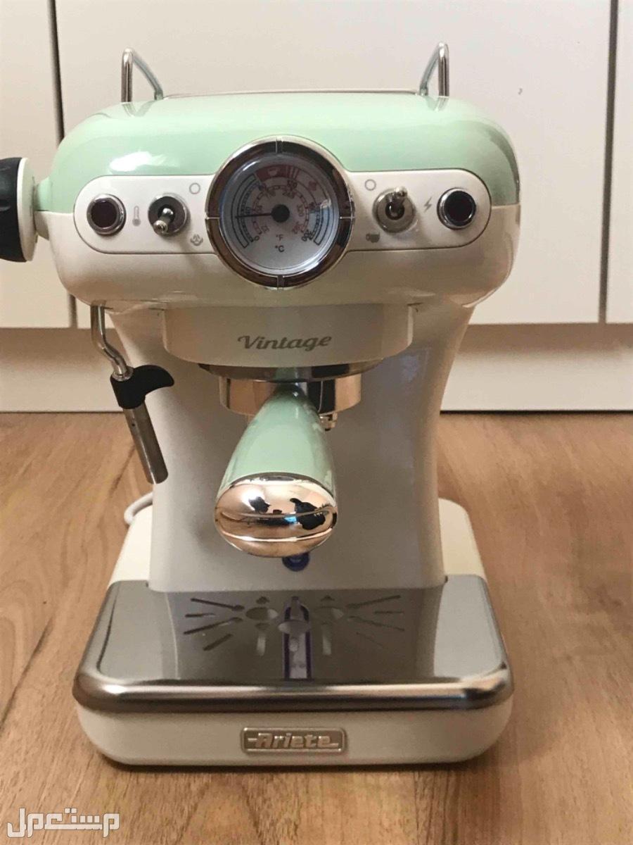 مكينة صانعة القهوة من شركة أريتي الأطالية