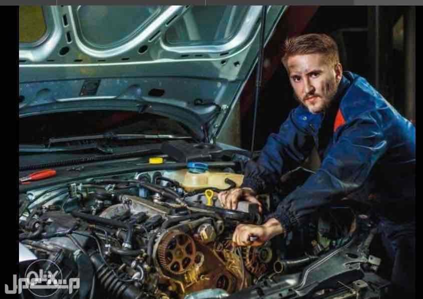 مطلوب عامل ميكانيكي وكهربائي لصيانة السيارات
