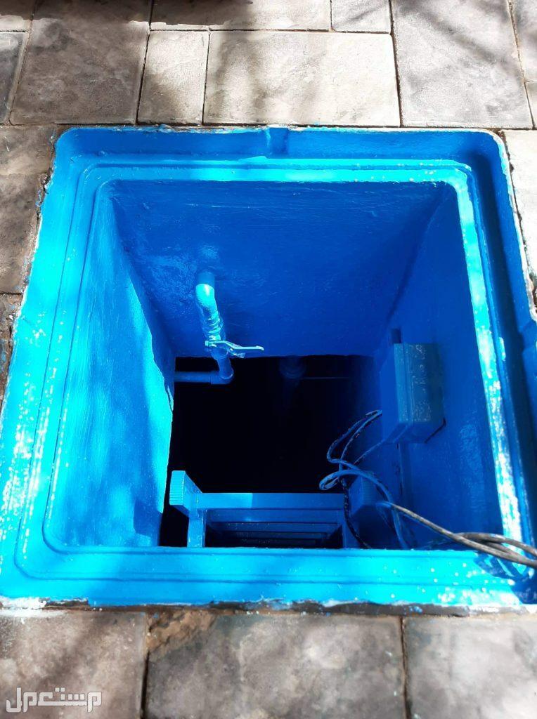 ارخص شركة عزل خزانات المياه الشركة المعتمده لدي شركة المياه / حل أرتفاع