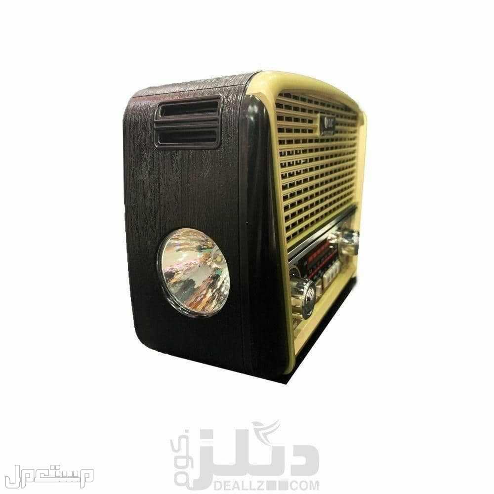 جهاز راديو من DLC ضمان سنتين ضد عيوب الصناعة