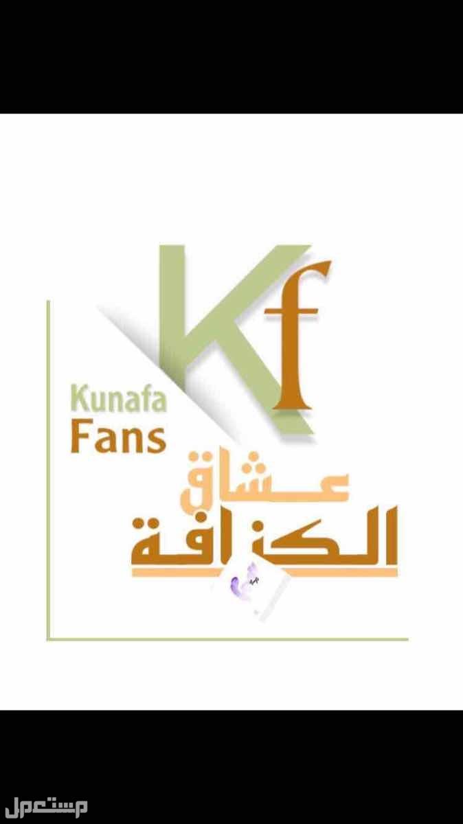تصميم شعار و لوقو و هوية تجارية ب20ريال