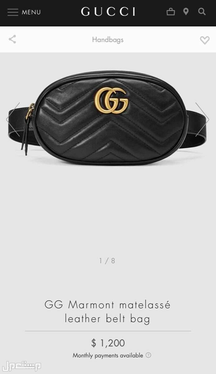 شنطة قوتشي Gucci أصلية للبيع