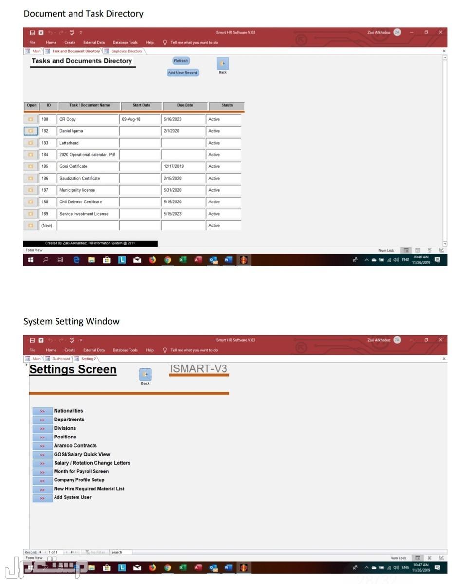 برنامج موارد بشرية متكامل قاعدة بيانات مبرمجة