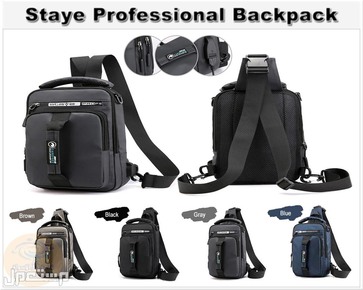 شنطة الظهر والكتف للجنسين Staye Professional Backpack