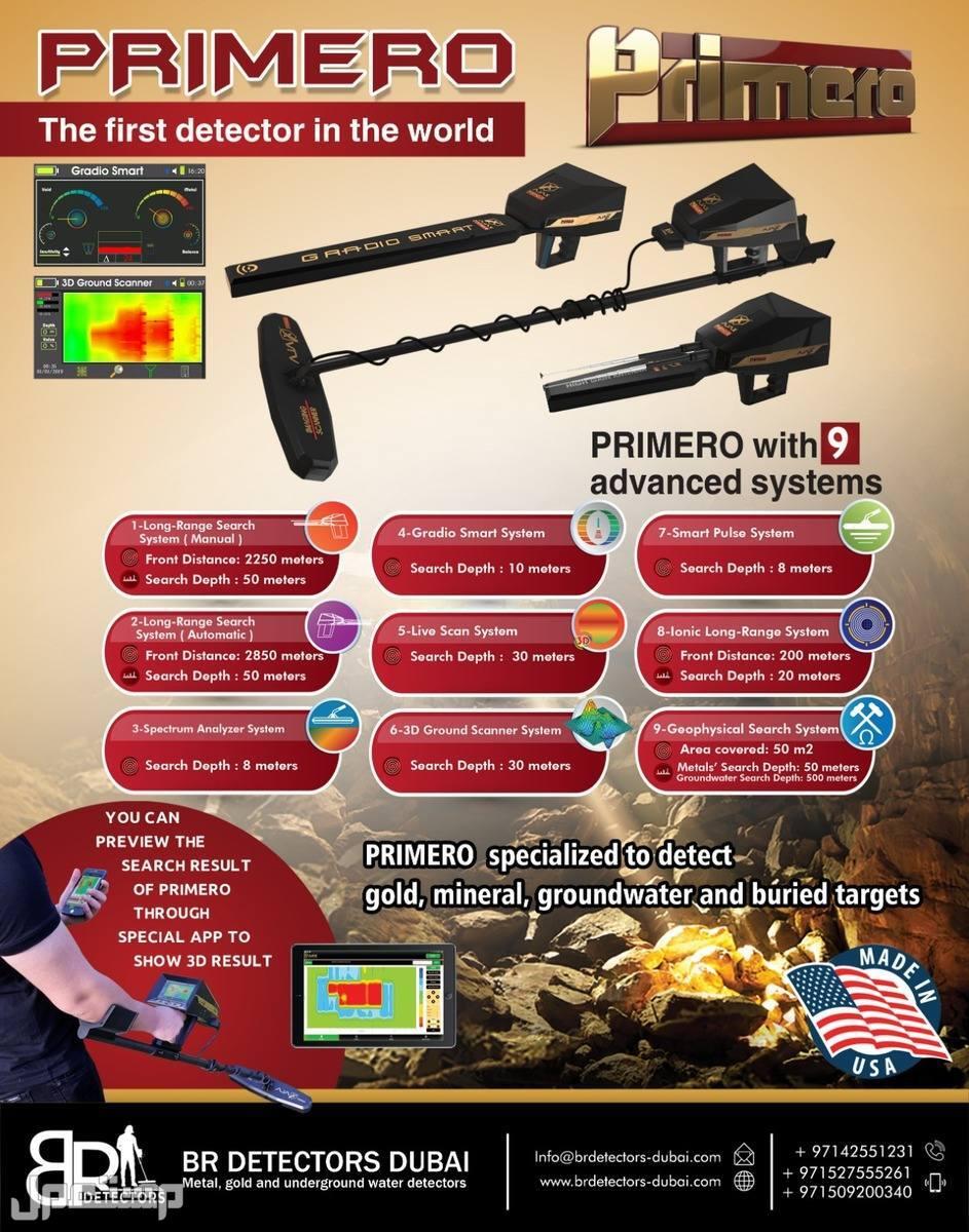 best gold detector 2021 Primero - BR Detectors Dubai best gold detector 2021 Primero - BR Detectors Dubai